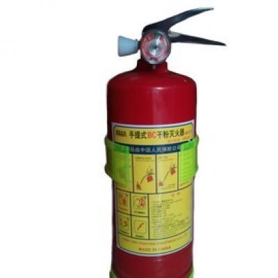 Bình Chữa Cháy Mini BC MFZ1 - 1 Kg